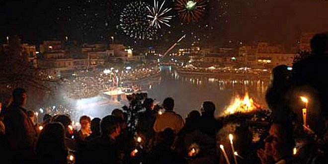 Agios Nikolaos: It's Easter festivals